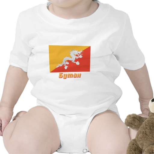 Bhutan Flag with name in Russian Shirts