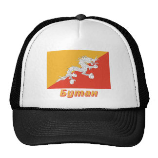 Bhutan Flag with name in Russian Trucker Hat