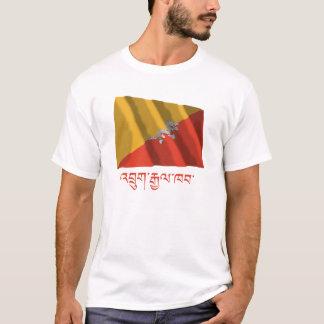 Bhutan Waving Flag with Name in Dzongkha T-Shirt