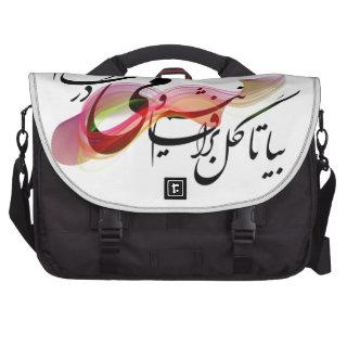 Bia ta Gol Barafshanim Laptop Bags