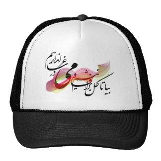 Bia ta Gol Barafshanim Trucker Hat