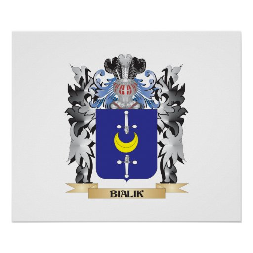 Bialik Coat of Arms - Family Crest Poster