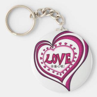Bias heart lots of hearts keychain