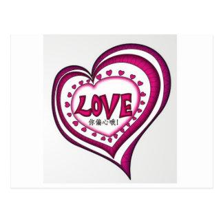 Bias heart lots of hearts postcard