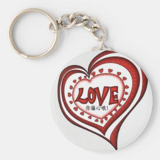 Bias heart lots of love keychain