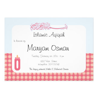 Biberón lindo de la invitación de Aqiqah del Islam