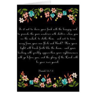 Bible Verses Art - Isaiah 58:7-8 Greeting Card