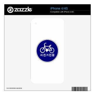 Bicicletas solamente, señal de tráfico, Corea del Skin Para El iPhone 4