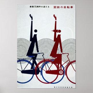 Bicycle Advertising Vintage Poster