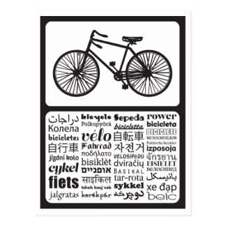 Bicycle - Bicycle in Different Languages Postcard
