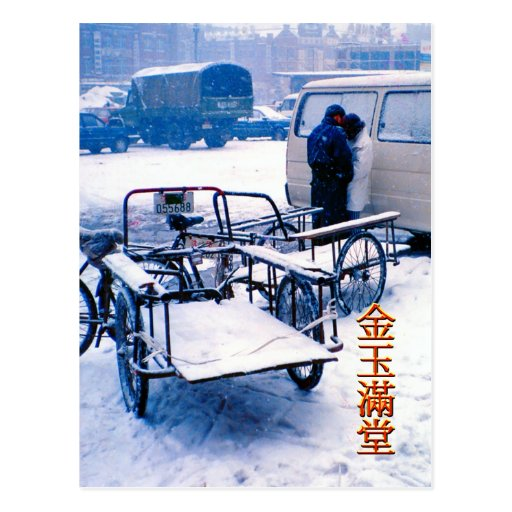 Bicycle deliveries in the snow postcard