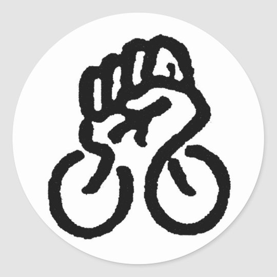 Bicycle Power! Classic Round Sticker