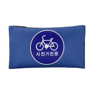 Bicycles Only, Traffic Sign, South Korea Cosmetic Bag