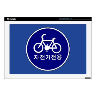Bicycles Only, Traffic Sign, South Korea Laptop Skin