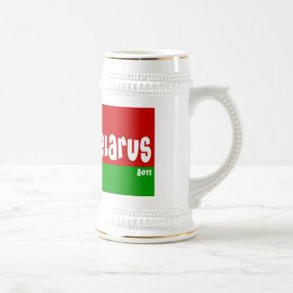 Bielorrusia 2011 taza de café