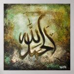 BIG 16x16 Alhamdulillah - Original Islam Art Print
