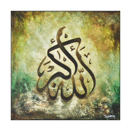 allah islamic tattoo pictures to pin on pinterest. Black Bedroom Furniture Sets. Home Design Ideas