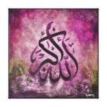 BIG 16x16 ALLAH-U-AKBAR - Islamic Canvas Art!! Stretched Canvas Print