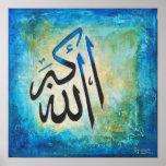 BIG 16x16 Allah-u-Akbar Poster - Islamic Art!!
