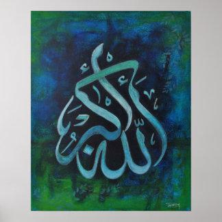 BIG 16X20 ALLAH-U-AKBAR - Islamic Art Poster!!