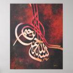 BIG 16x20 Bismillah Red Original Islamic Art Print