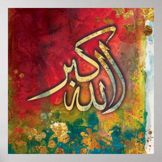"BIG 24"" x 24"" Allah-u-Akbar - Islamic Art Poster"