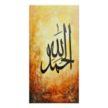 BIG 8x16 Alhamdulillah Poster - Islamic Art!!