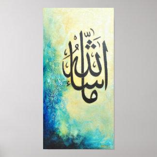 BIG 8x16 Mashallah Poster - Original Islamic Art!!
