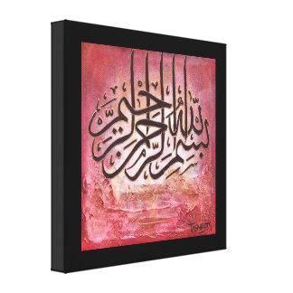 BIG Bismillah - ORIGINAL Islamic Art on Canvas!!! Stretched Canvas Prints