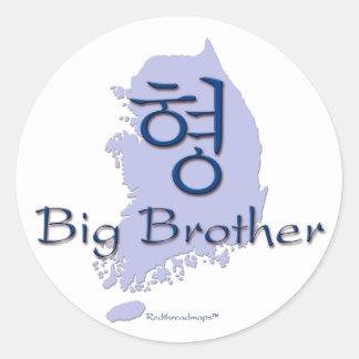 Big Brother (of a Boy) Korea Classic Round Sticker