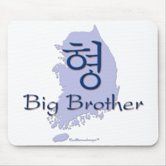 Big Brother (of a Boy) Korea Mouse Pad