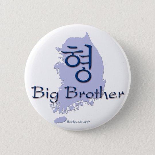 Big Brother (of a Boy) Korea Pinback Button