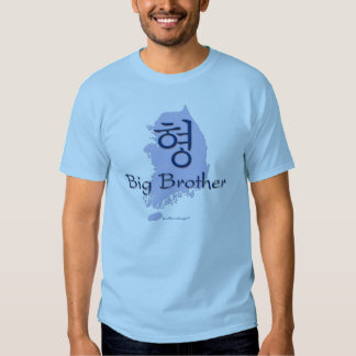 Big Brother (of a Boy) Korea Tee Shirt