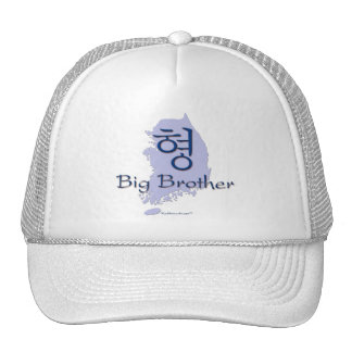 Big Brother (of a Boy) Korea Trucker Hat