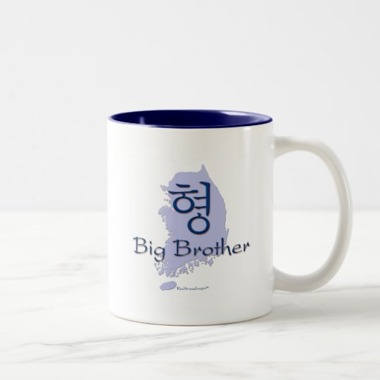 Big Brother (of a Boy) Korea Two-Tone Coffee Mug