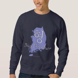 Big Brother (of a Boy) Korean Sweatshirt