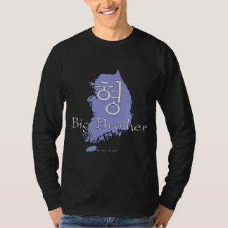 Big Brother (of a Boy) Korean T-Shirt