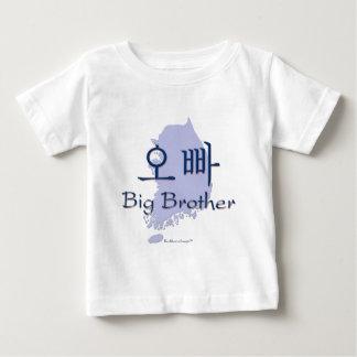 Big Brother (of a Girl) Korea Baby T-Shirt