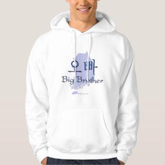 Big Brother (of a Girl) Korea Hoodie