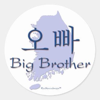 Big Brother (of a Girl) Korea Round Sticker