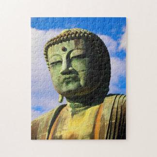 Big Buddha Head Jigsaw Puzzle