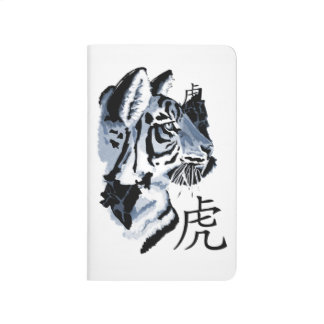 Big Cat Portrait - Year of the Tiger Journal