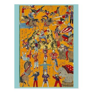 Big circus by   Sankindo, Ukiyoe Postcard