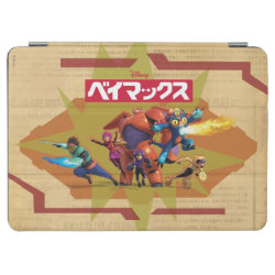 iPad Air Cover with Big Hero 6 Superheroes Together design