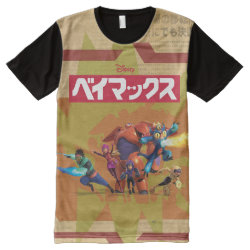 Men's American Apparel All-Over Printed Panel T-Shirt with Big Hero 6 Superheroes Together design