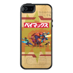 OtterBox Symmetry iPhone SE/5/5s Case with Big Hero 6 Superheroes Together design
