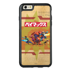 OtterBox Symmetry iPhone 6/6s Plus Case with Big Hero 6 Superheroes Together design