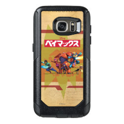 OtterBox Commuter Samsung Galaxy S7 Case with Big Hero 6 Superheroes Together design