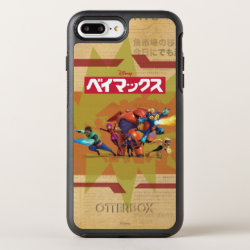 OtterBox Apple iPhone 7 Plus Symmetry Case with Big Hero 6 Superheroes Together design