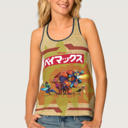 Women's All-Over Print Racerback Tank Top with Big Hero 6 Superheroes Together design
